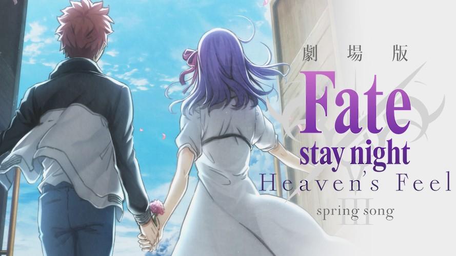 Fate-stay-night-Heaven-Feel-III