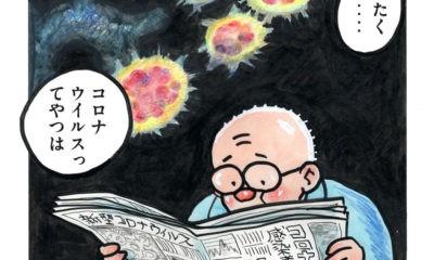 manga-day-to-day