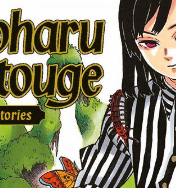 Koyoharu-Gotouge-Short-Stories-Koyoharu-Gotouge