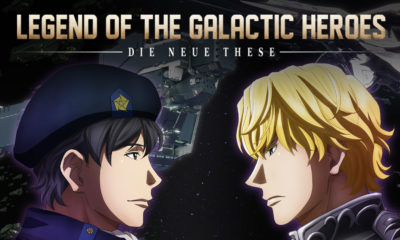 The-Legend-of-the-Galactic-Heroes