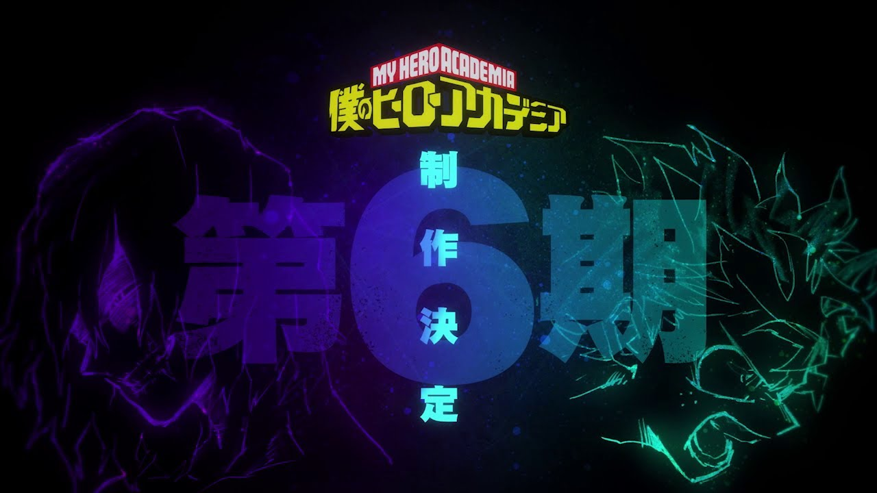 My Hero Academia: un teaser annuncia la sesta stagione dell'anime